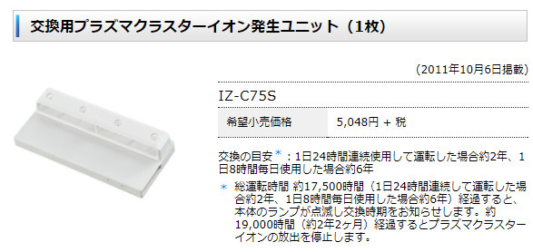 2017-11-30_005454