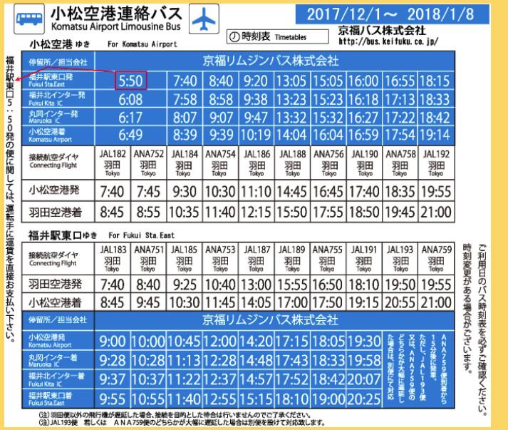 2017-11-30_170843