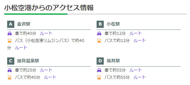 2017-11-30_171009
