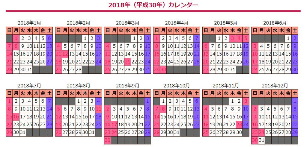 2018-HR-JP