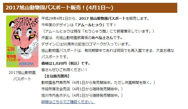 2017-12-15_085300