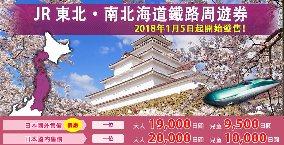 2018-01-06_201141