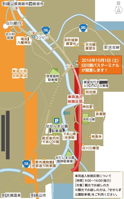 kankou_info20160926_01