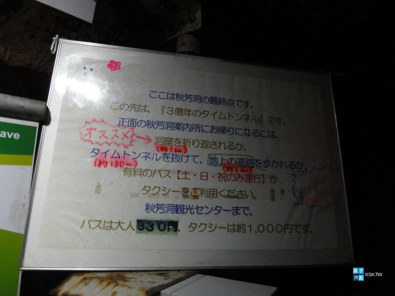 DSC09428