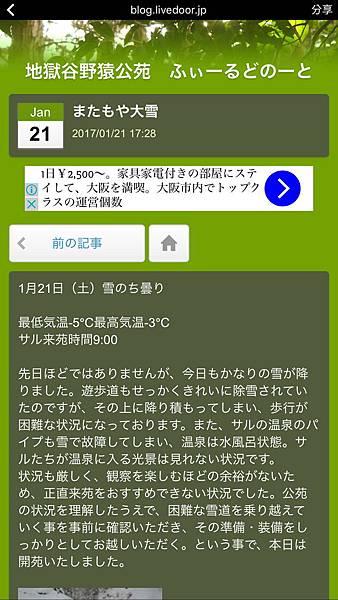 IMG_3654