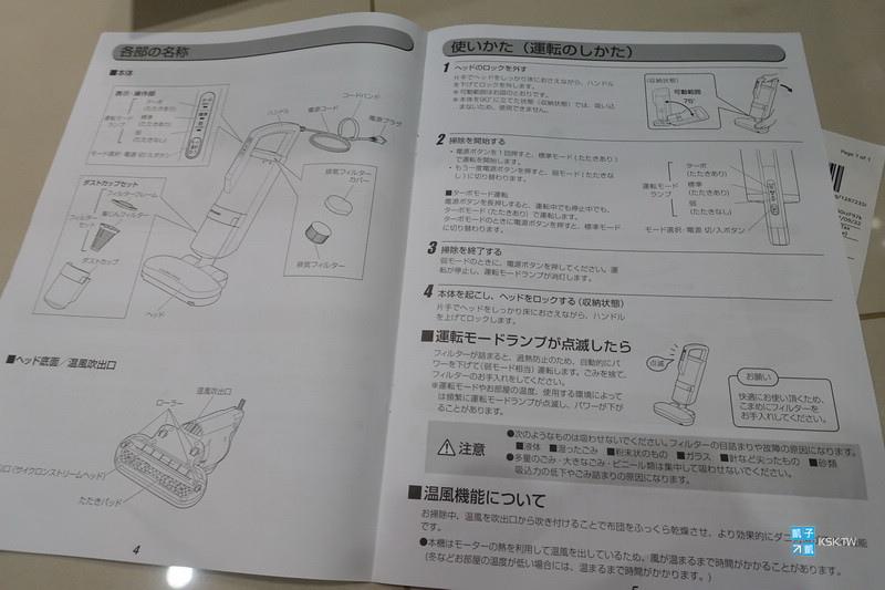 DSC03457