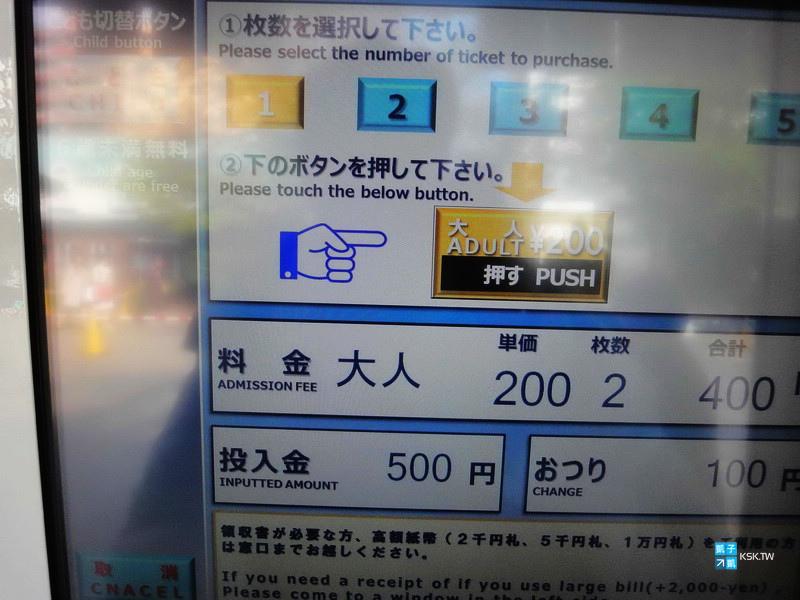 DSC00698