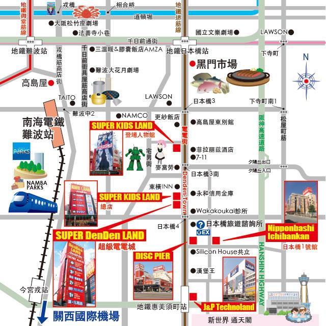 上新電機中文地圖