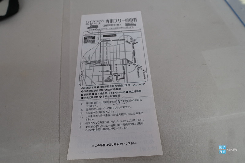 DSC02148