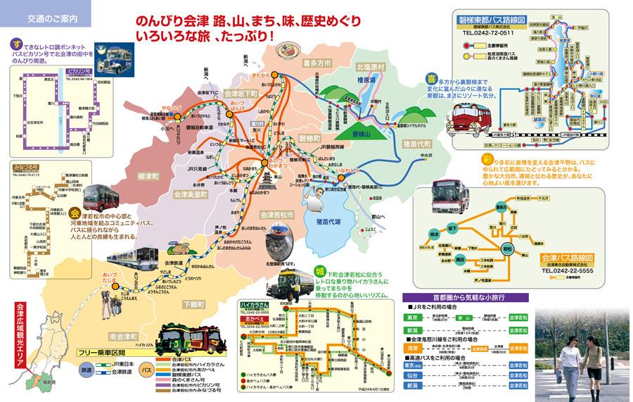 aizucard-area-s.jpg