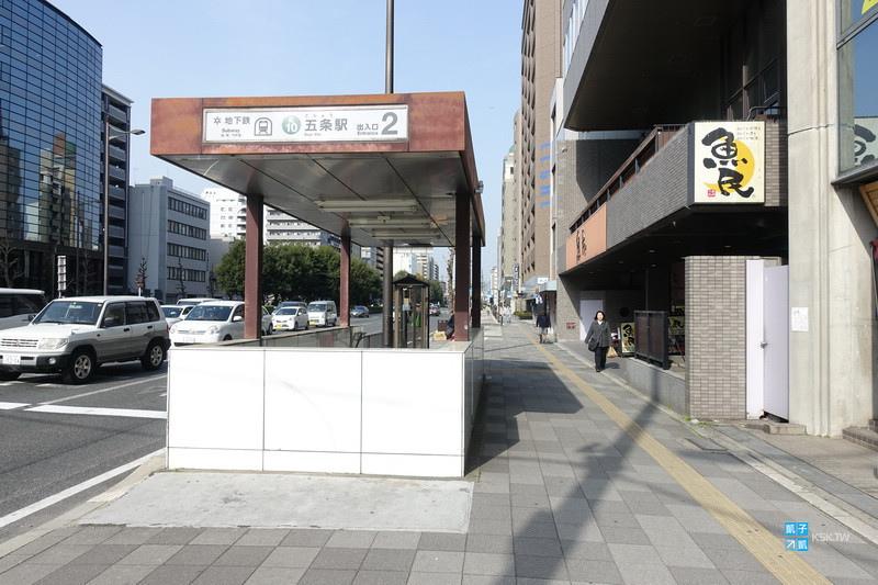 DSC02261.jpg