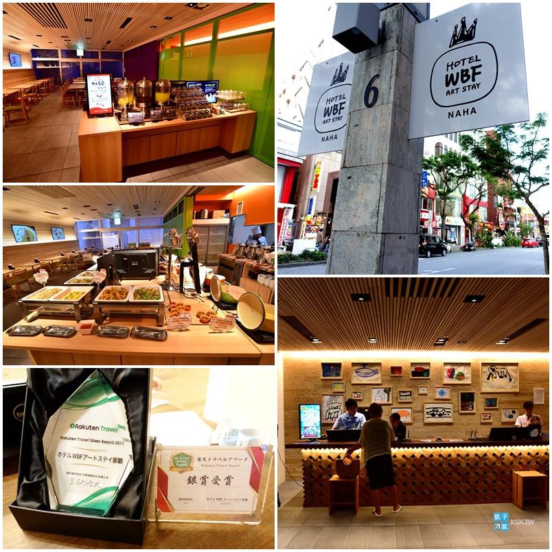 OKINAWA NAHA ART STAY HOTEL