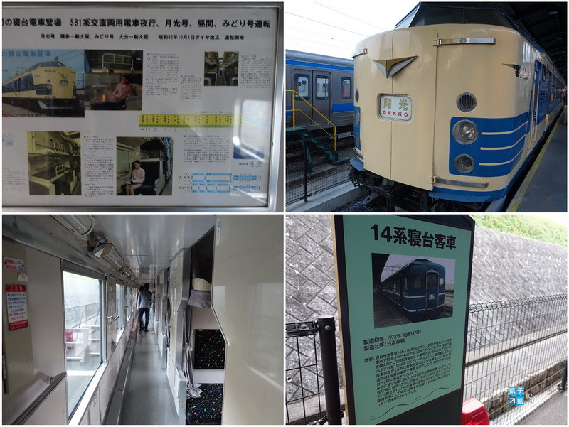 九州鐵道4