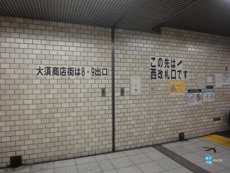 DSC06894