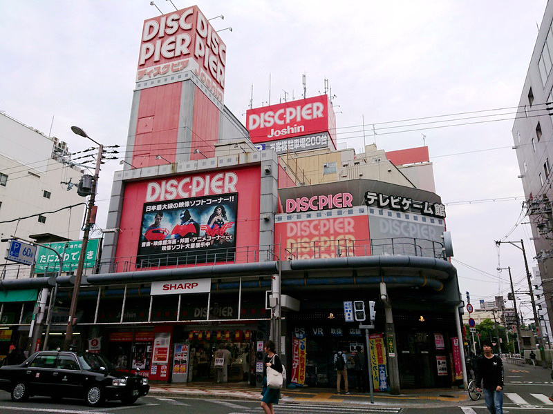 DISC PIER 日本橋館(電玩館)1