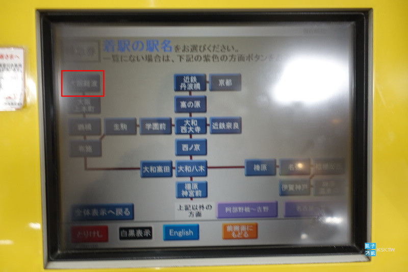 DSC00852