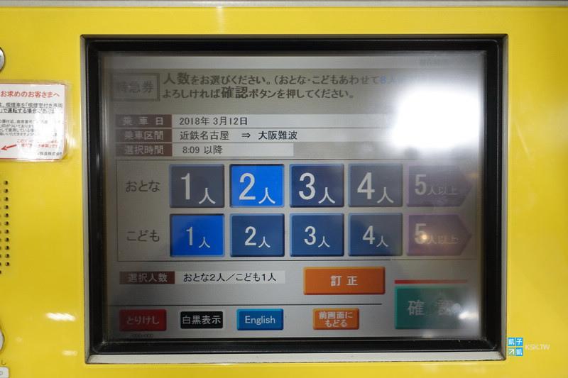 DSC00854