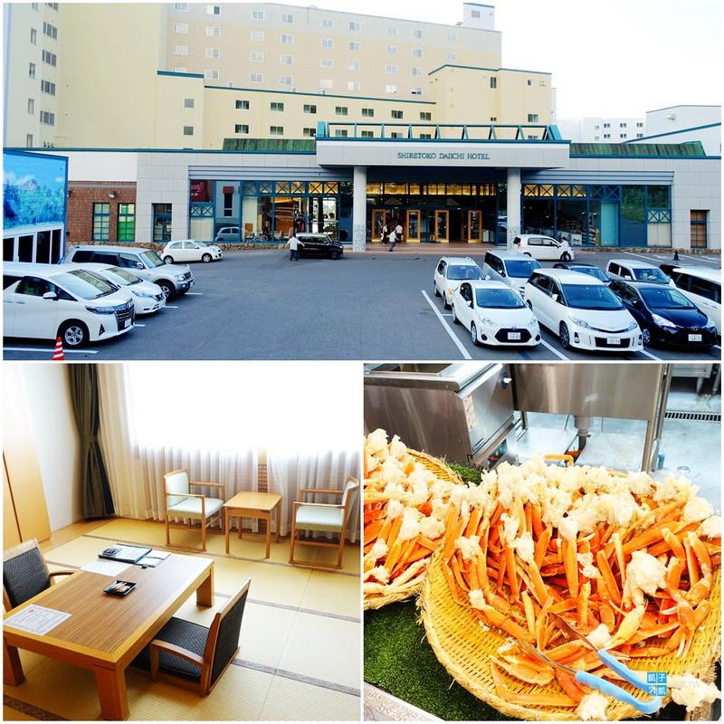 DBS-hotel