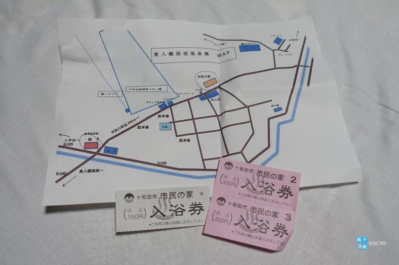 DSC04645