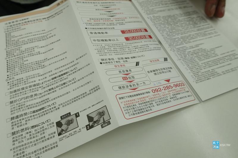 DSC05906