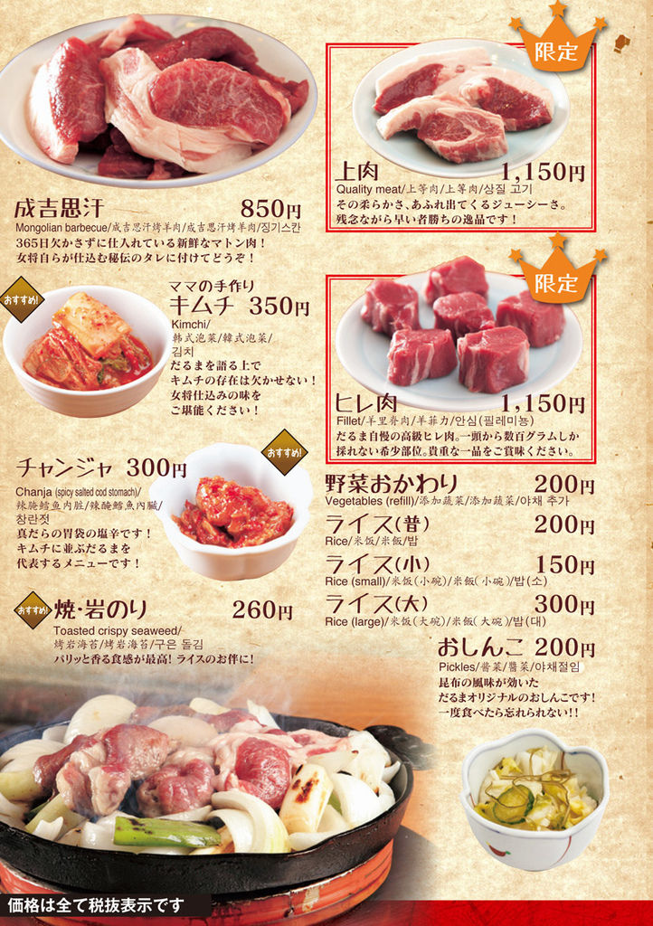 menu_img442a3