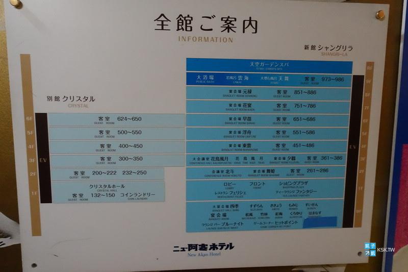 DSC01116