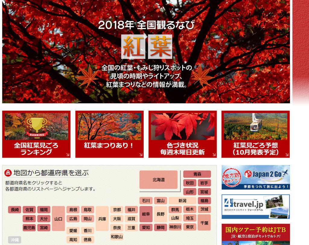 2018-10-04_094006