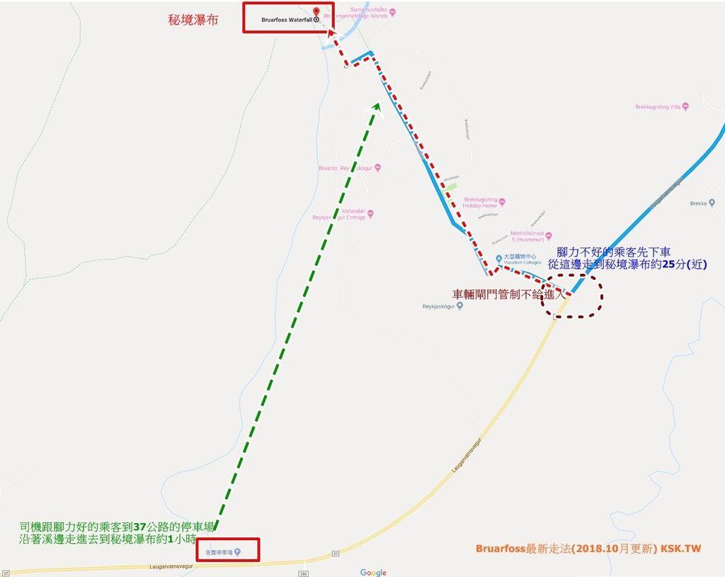 秘境瀑布走法KSK-201810.jpg