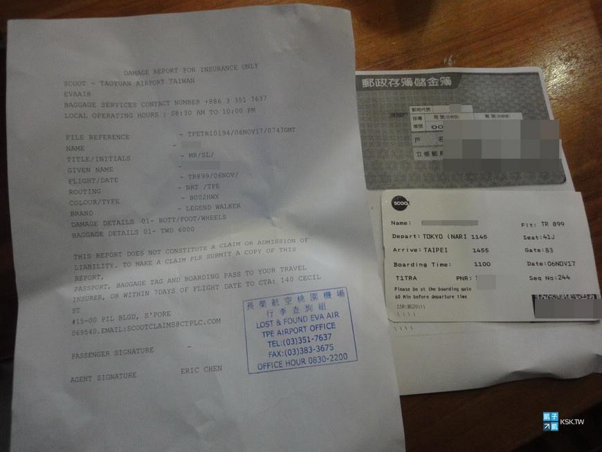 DSC04858