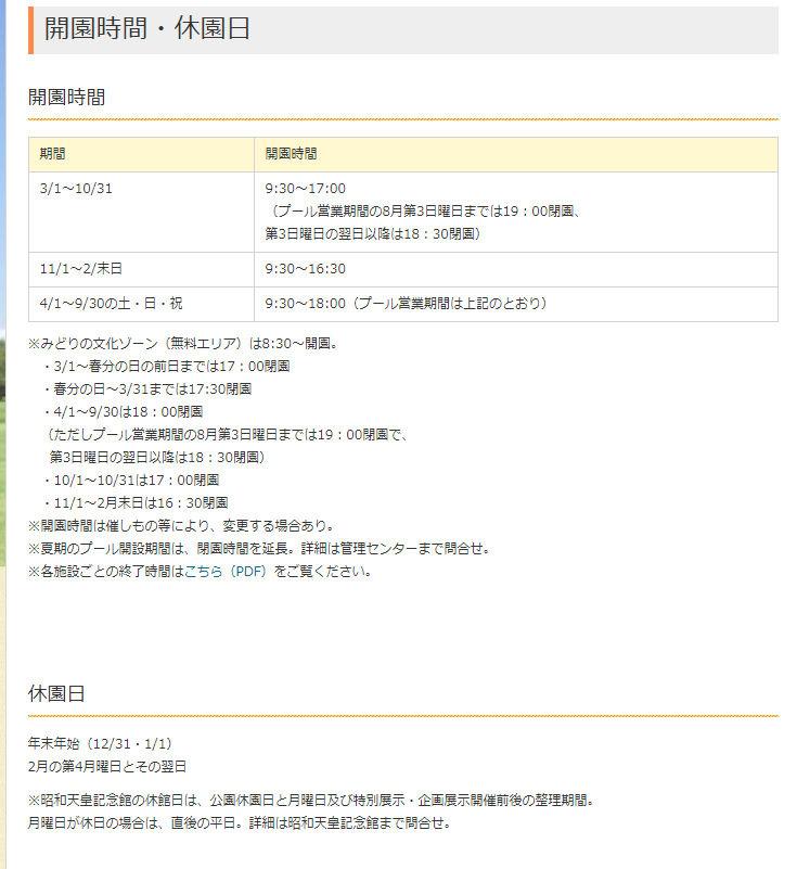 2018-11-07_154913.jpg
