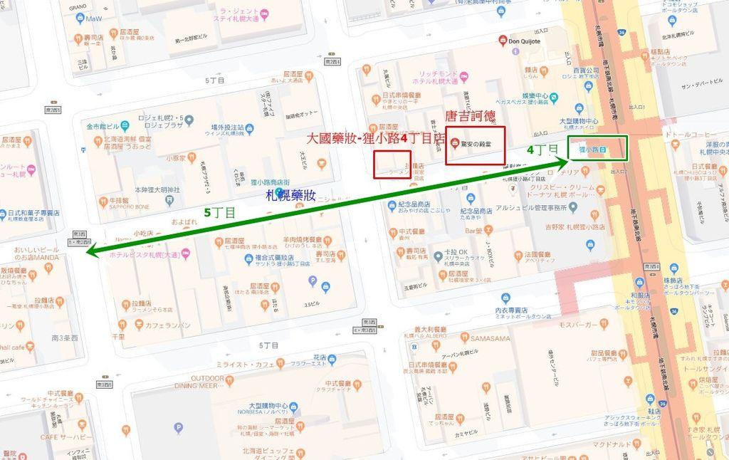 狸小路4丁目藥妝店-KSK.jpg