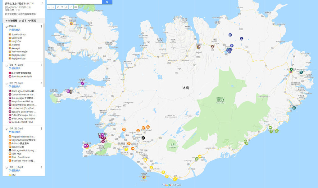 冰島行程MAP-KSK.jpg