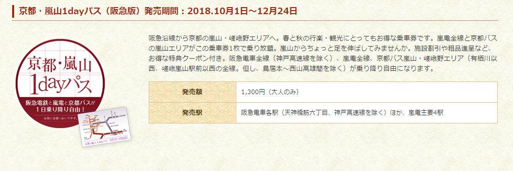 2018-11-15_092355.jpg