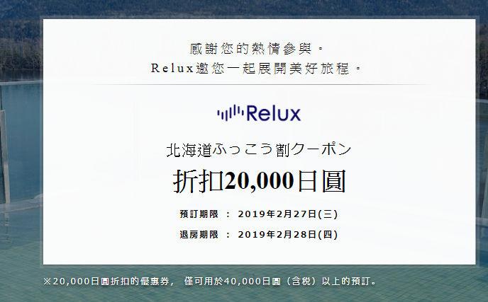 2018-11-15_214058.jpg