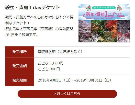 2018-11-16_085404.jpg