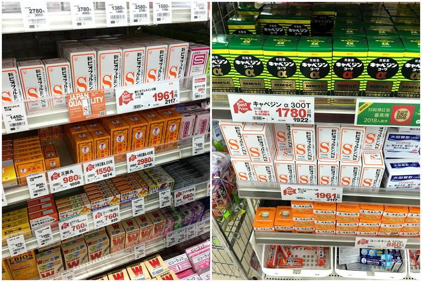 札幌藥妝2