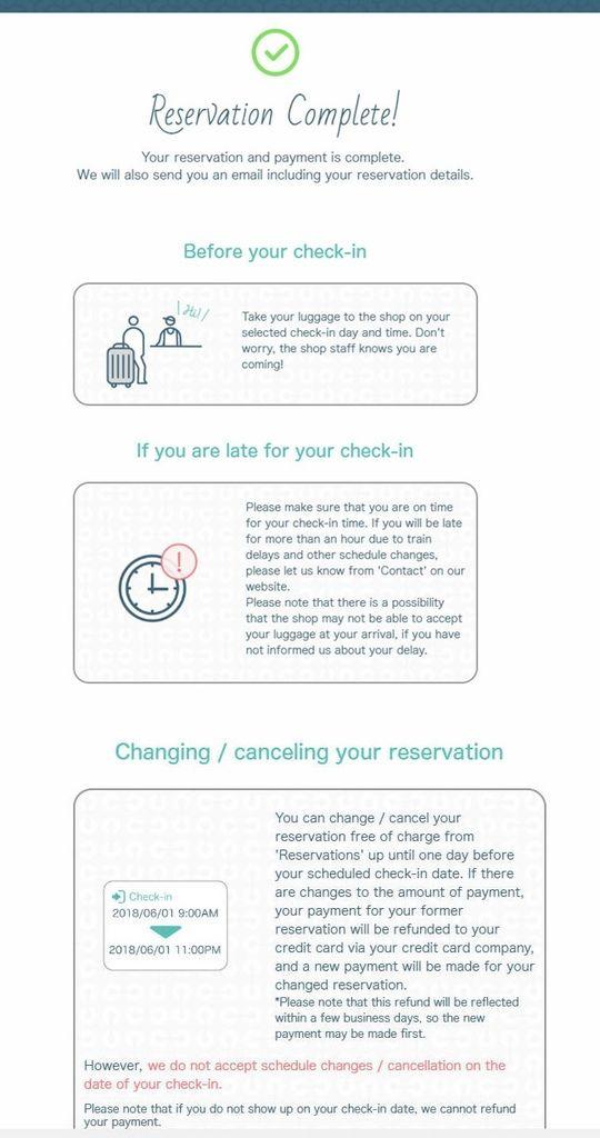 ecbo-reservation-4