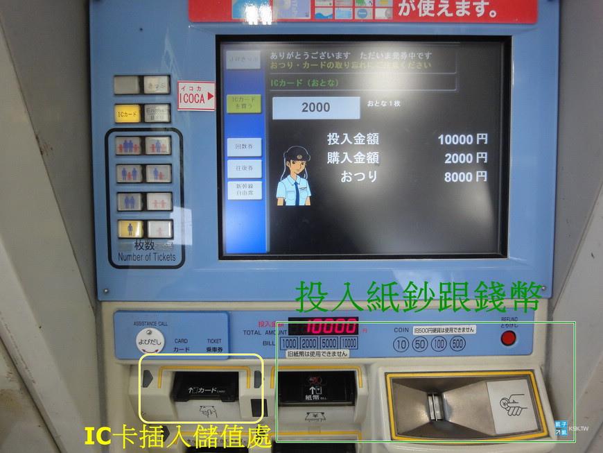 DSC08209.jpg