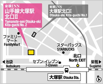 139_yamanote-sen_otsuka-eki_kita-guchi_no2_408px