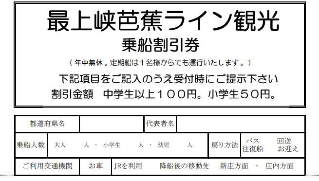 2019-01-07_204327