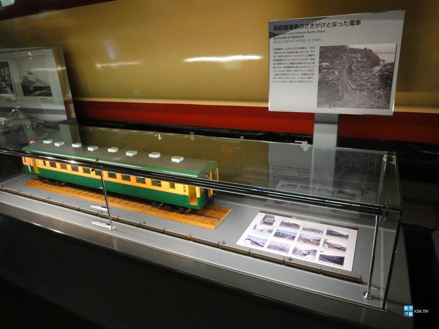 DSC00817