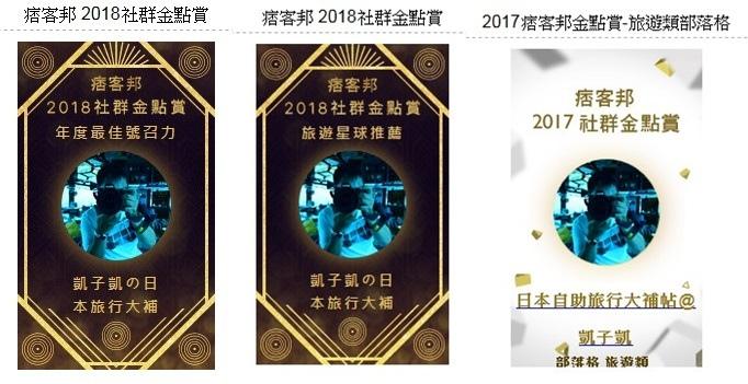 KSK-2017-2018