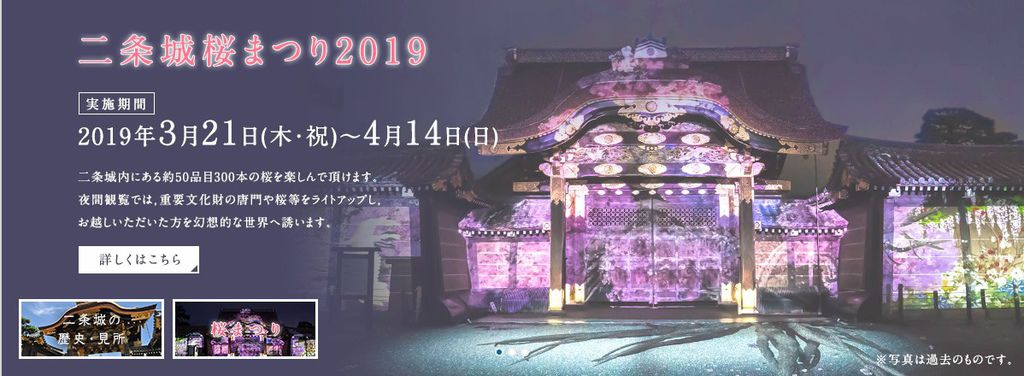 2019-03-21_081256