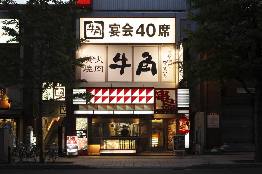 牛角札幌店 (3)