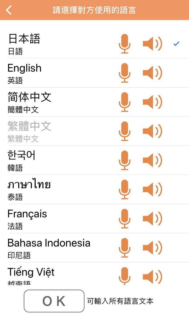 voicetra (2).jpg