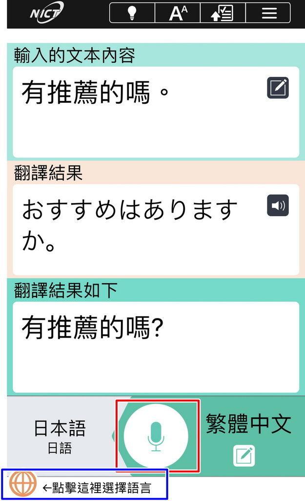 voicetra (3).jpg