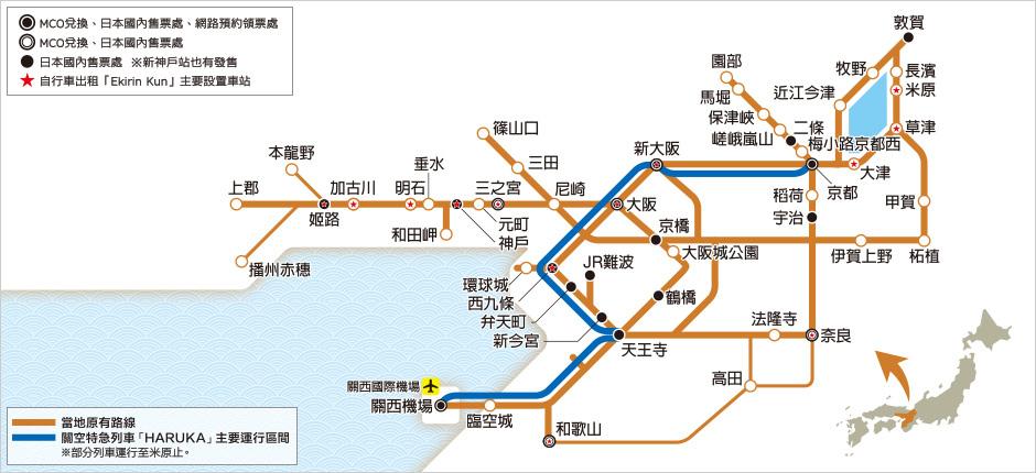 kansai_map (1).jpg