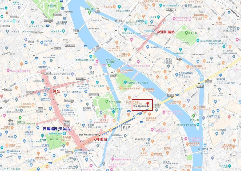 黑家MAP.jpg