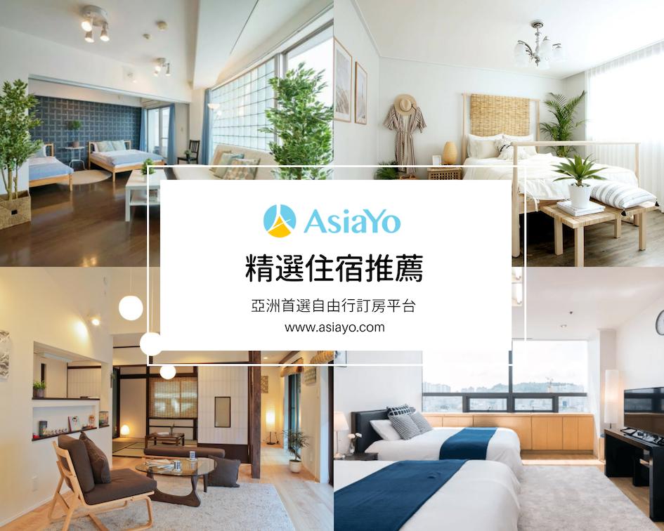 AsiaYo-KSK.png