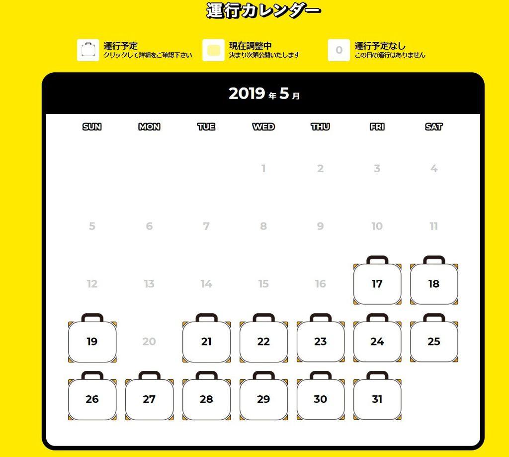 2019-05-16_111058.jpg